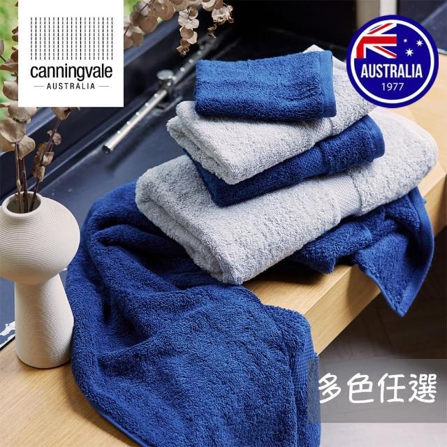 【canningvale】皇家璀璨系列浴巾-澳洲五星飯店指定品牌(2入組)