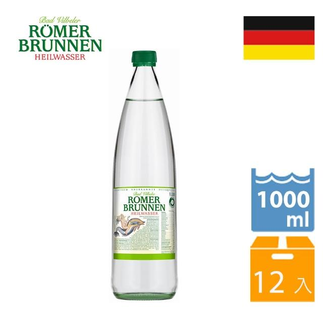 【Roemerbrunnen 巴特菲爾伯爾】羅馬泉氣泡礦泉水1000mLx12入(德國氣泡礦泉水)