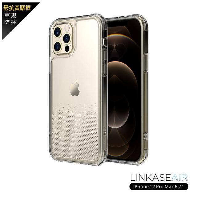 【ABSOLUTE】LINKASEAIR iPhone 12 Pro Max 6.7吋專用 蝕刻工藝防摔康寧玻璃專利抗黃銀離子保護殼(漸變)