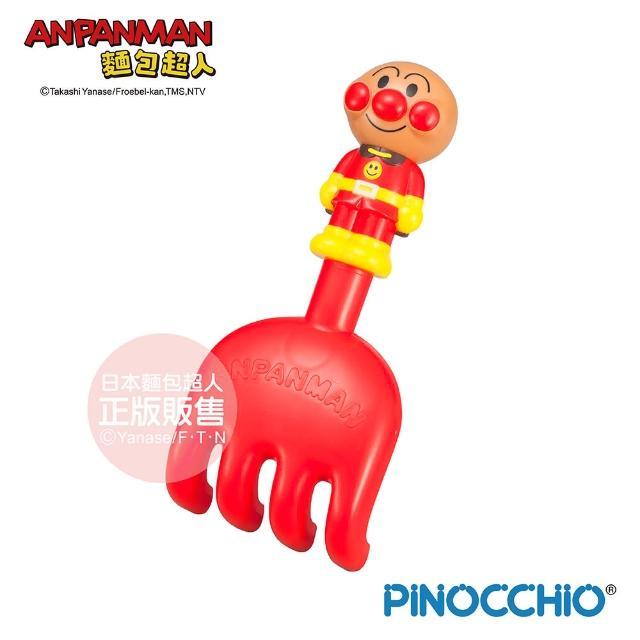 【ANPANMAN 麵包超人】麵包超人 小小造型沙耙(3歲-/兒童玩具/玩沙)
