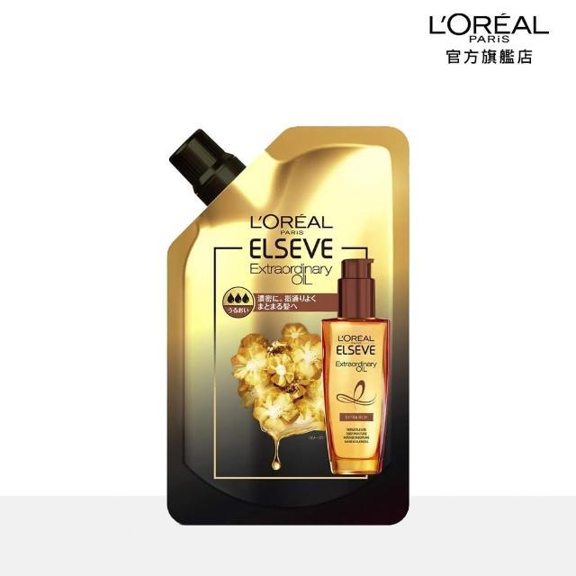 【LOREAL Paris 巴黎萊雅】金緻護髮精油 棕色版-受損髮適用 補充包(90ml)