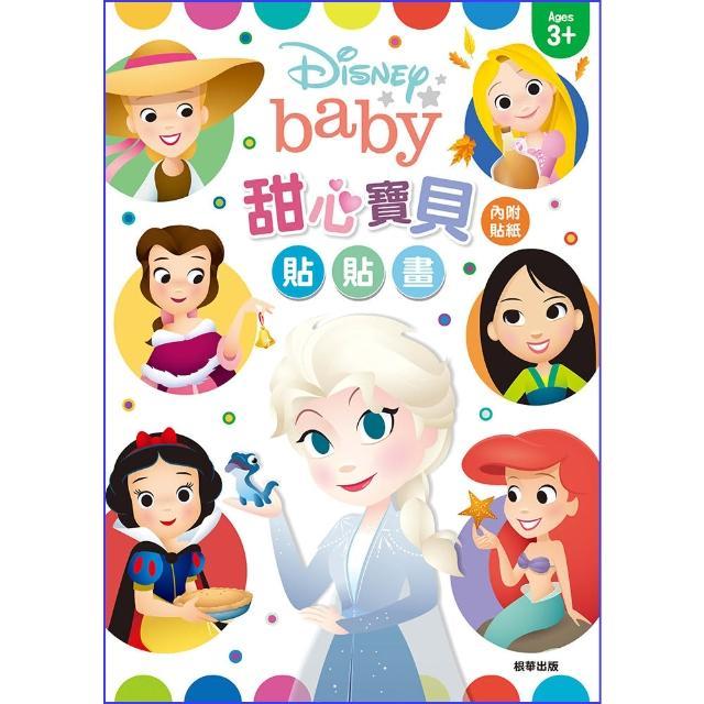 迪士尼Disney Baby 甜心寶貝貼貼畫