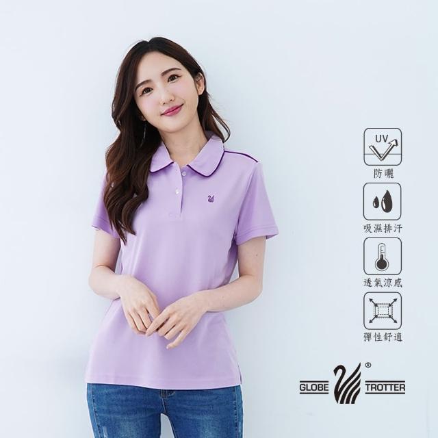 【遊遍天下】MIT女款抗UV吸濕排汗機能POLO衫GS1026淺紫(L-2L)