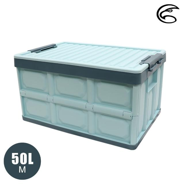 【ADISI】歐風折疊收納箱 AS21062-M-50L(置物箱 居家收納 露營收納)