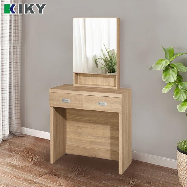 【KIKY】愛麗兒二抽開門鏡化妝台(4色可選)