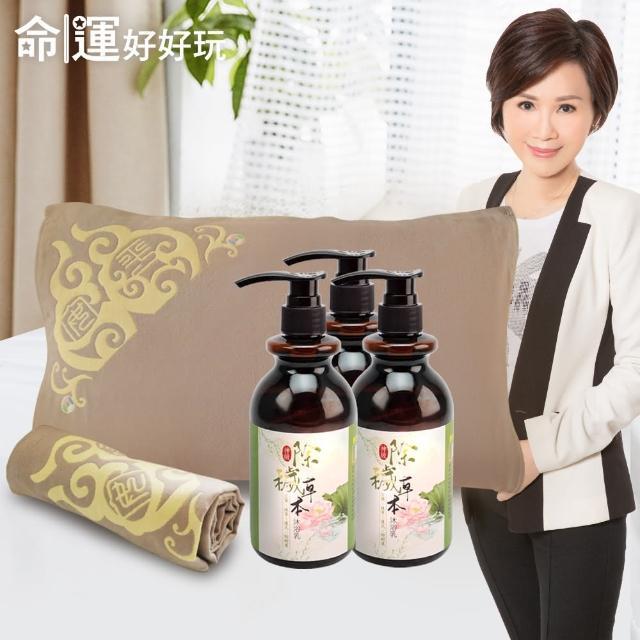 【命運好好玩】李玉珮-五行補運平安枕巾二入+草本沐浴乳3入