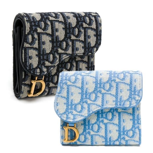 【Dior 迪奧】SADDLE 翻蓋式短夾(藍色/灰色)
