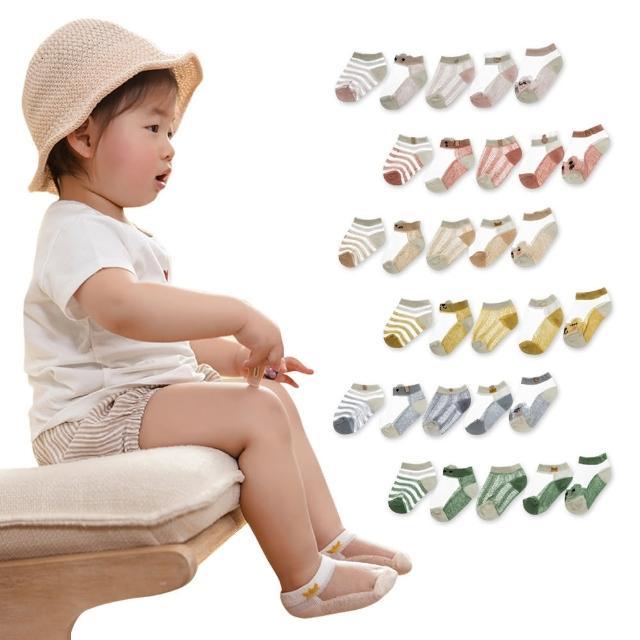 【JoyNa】5雙入-兒童襪子超薄棉鏤空嬰幼寶寶冰絲船襪