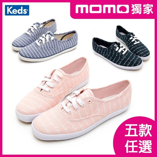 【Keds】CHAMPION 手繪藝術塗鴉綁帶休閒/拖鞋(五款任選)