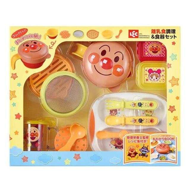【小禮堂】麵包超人 六件式兒童餐具組 離乳食品餐具 調理餐具 餐具禮盒 《黃》
