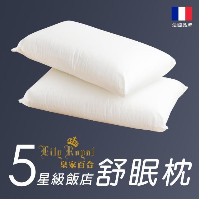 【Lily Royal】皇家百合抗菌枕