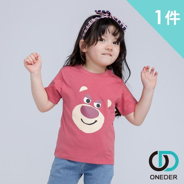 【ONEDER 旺達】玩具總動員系列童短袖上衣-02(100%棉質、獨家授權)
