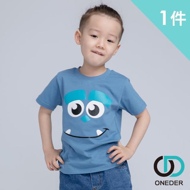【ONEDER 旺達】怪獸大學系列童短袖上衣-01(100%棉質、獨家授權)