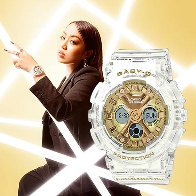 【CASIO 卡西歐】Baby-G 嘻哈復古風格透明雙顯手錶(BA-130CVG-7A)