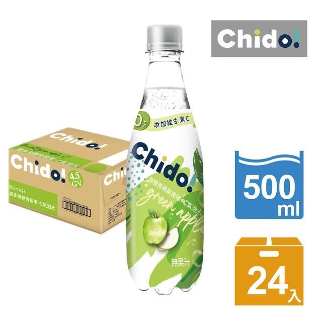 【Chido趣多】4.5GV海鹽青蘋果風味+維生素C氣泡水500ml(24入/箱)