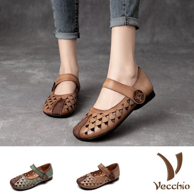 【Vecchio】真皮娃娃鞋 低跟娃娃鞋 縷空娃娃鞋/全真皮頭層牛皮復古擦色縷空愛心皮雕低跟娃娃鞋(2色任選)