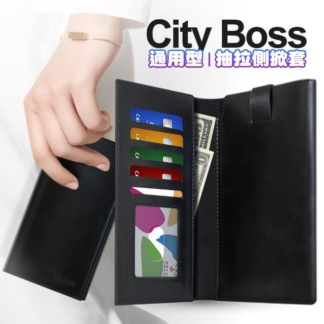 【CityBoss】for iPhone 12 Pro Max/S21 U等6.7吋以下通用掀蓋式錢包抽拉手機套