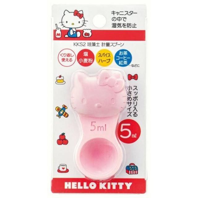 【小禮堂】Hello Kitty 造型珪藻土計量匙 調味匙 茶匙 乾燥劑 吸濕消臭 5ml 《粉 大臉》