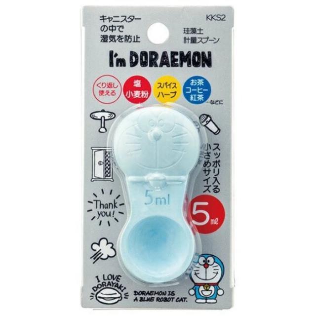【小禮堂】哆啦A夢 造型珪藻土計量匙 調味匙 茶匙 乾燥劑 吸濕消臭 5ml 《藍 大臉》