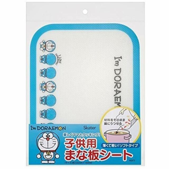 【小禮堂】哆啦A夢 圓角方形塑膠砧板 薄砧板 切菜板 菜砧 親子廚具 《藍 排站》