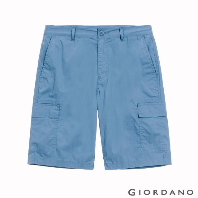 【GIORDANO 佐丹奴】男裝快乾涼感工裝卡其短褲(67 冠冕藍)