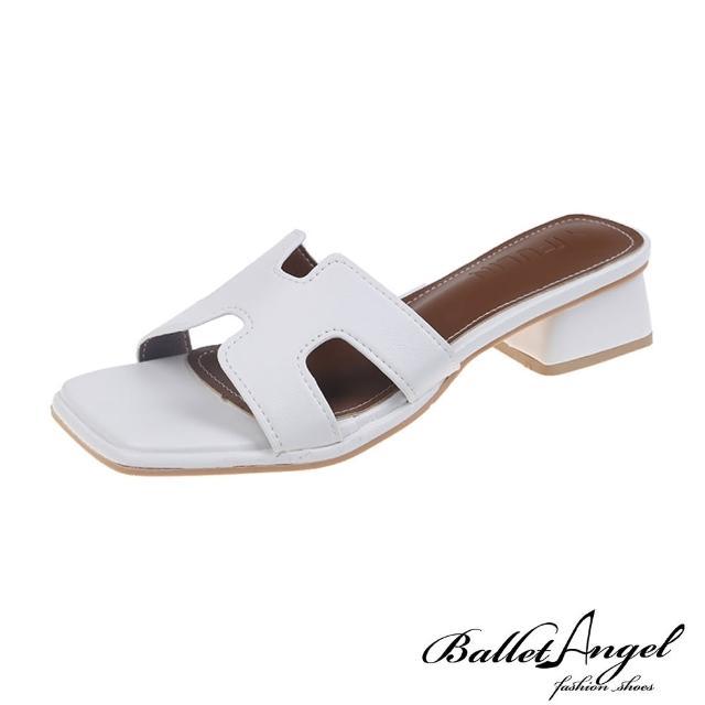 【BalletAngel】涼鞋 時髦方頭H型涼拖鞋(白)