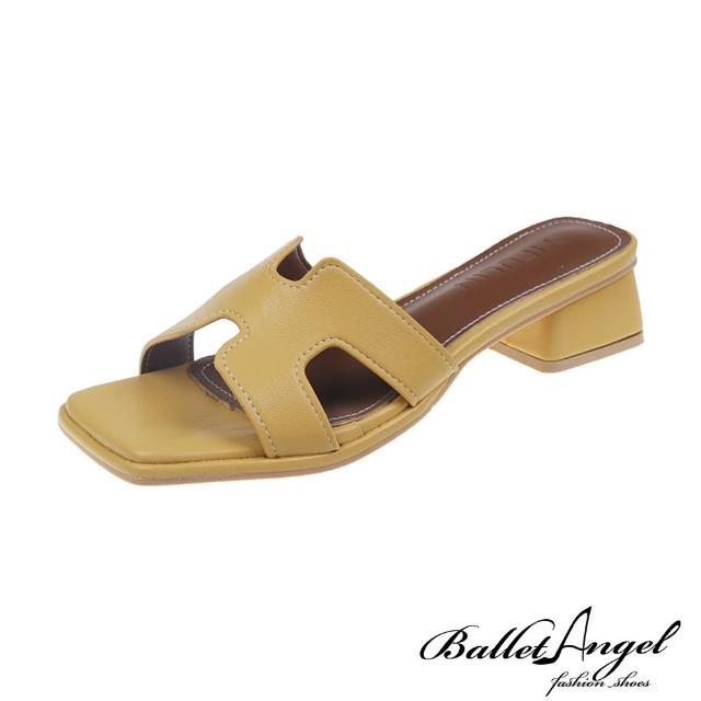 【BalletAngel】涼鞋 時髦方頭H型涼拖鞋(黃)