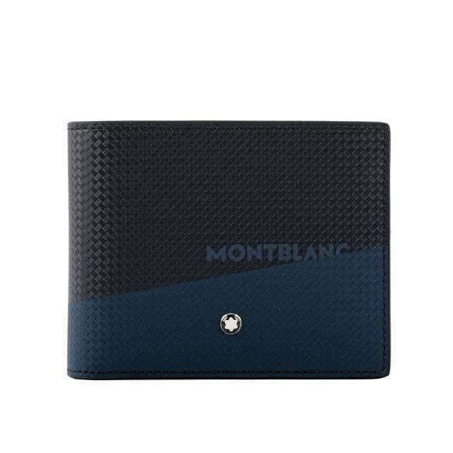 【MONTBLANC 萬寶龍】Extreme風尚系列2.0 拼色對開6卡短夾(黑色/藍色)