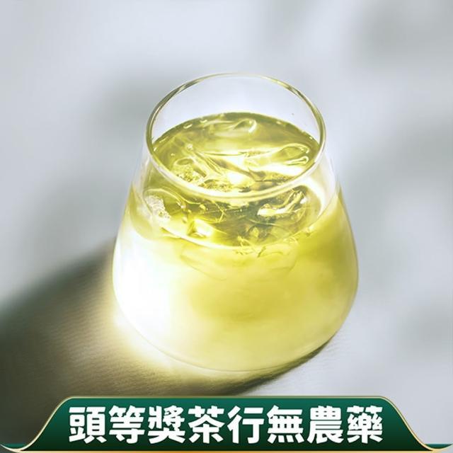 【微米茶】薄霧金萱茶(獨處時刻 冷泡茶)