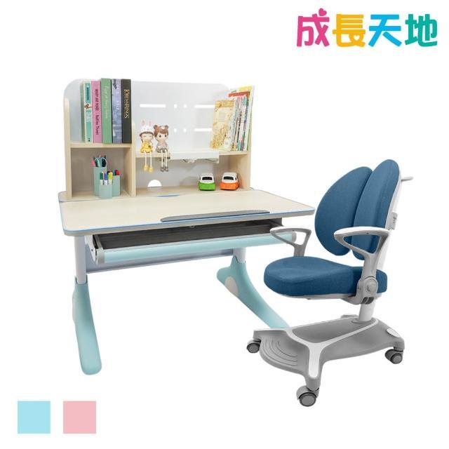 【成長天地】兒童書桌椅 90cm桌面 可升降桌椅 成長桌椅組 兒童桌椅組(ME302+AU866)