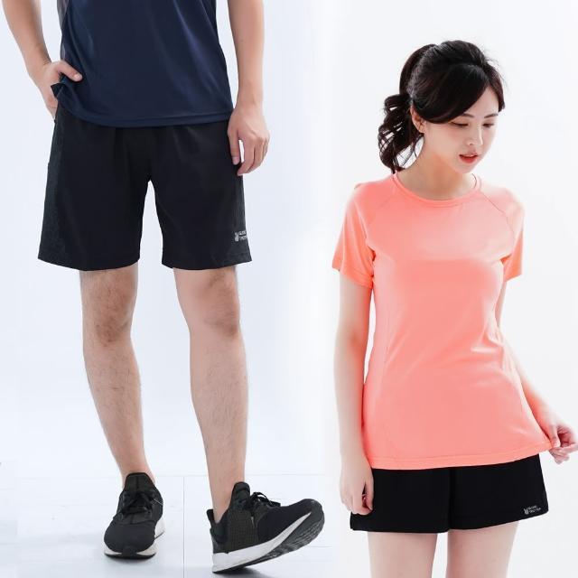 【遊遍天下】台灣製男女款防潑水運動短褲(慢跑 路跑 休閒M-3L)