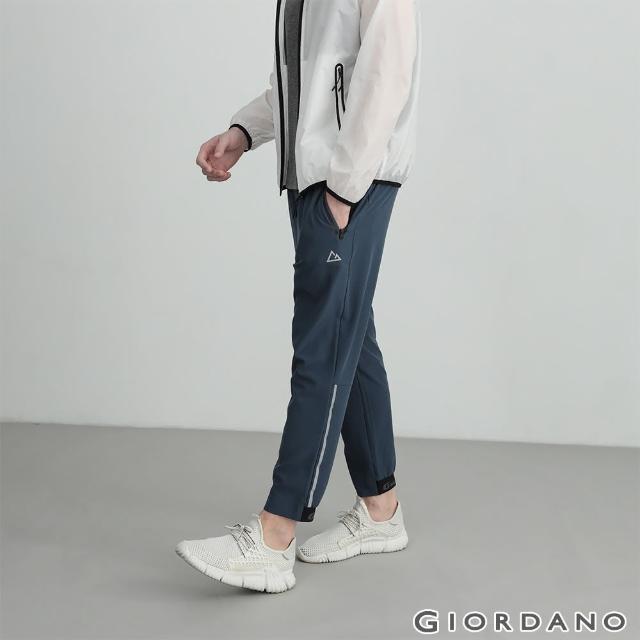 【GIORDANO 佐丹奴】男裝3M彈性褲管休閒九分褲(31 海月藍)