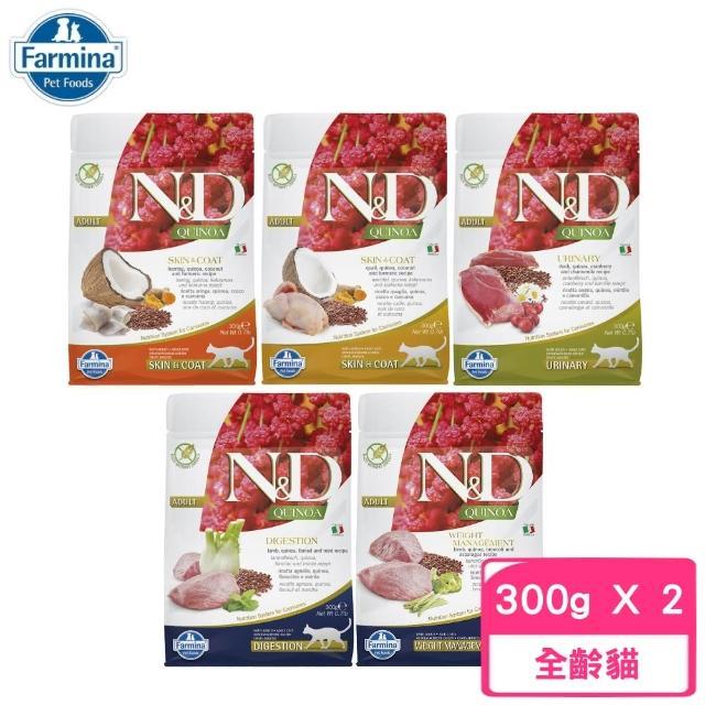 【Farmina 法米納】N&D天然藜麥無榖機能系列貓用 300g(2包組)