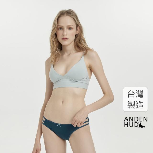 【Anden Hud】簡約系列.細帶中腰三角內褲(深藍綠)