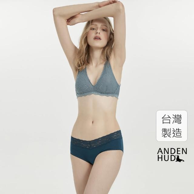 【Anden Hud】簡約系列.窄版V蕾絲高腰三角內褲(深藍綠)