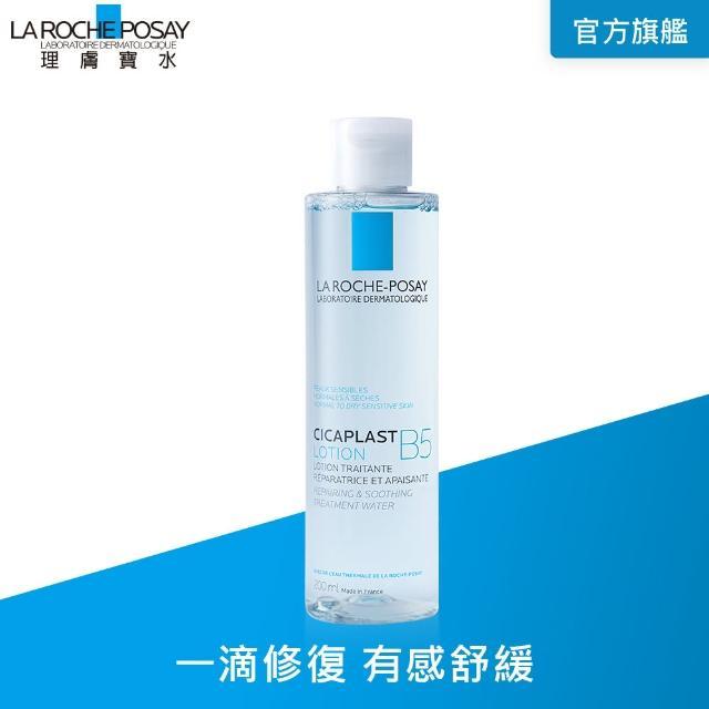 【理膚寶水】B5全面修復保濕化妝水 200ml(修復保濕)