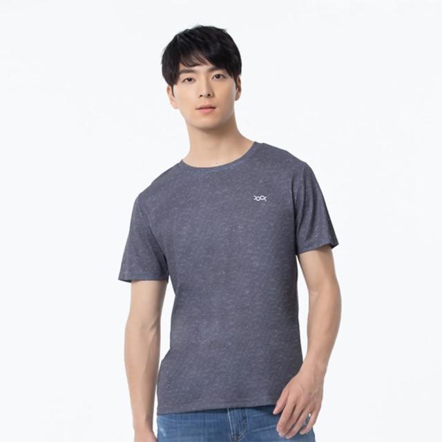 【WIWI】素面男生防曬排汗短版涼感衣