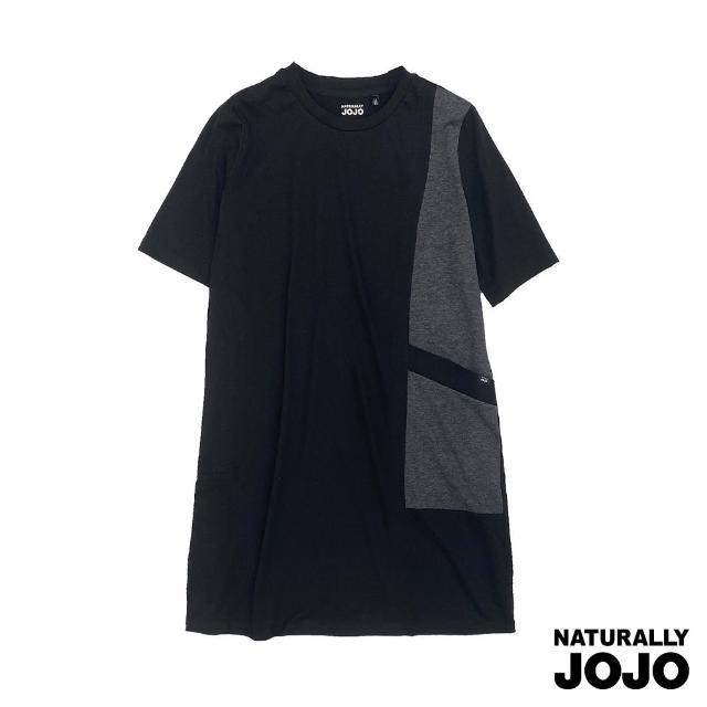 【NATURALLY JOJO】撞色拼側口袋長版T(撞色)