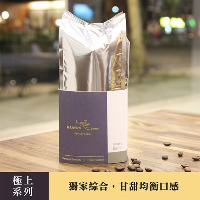 【哈亞極品咖啡】極上系列-獨家綜合咖啡豆(200g)