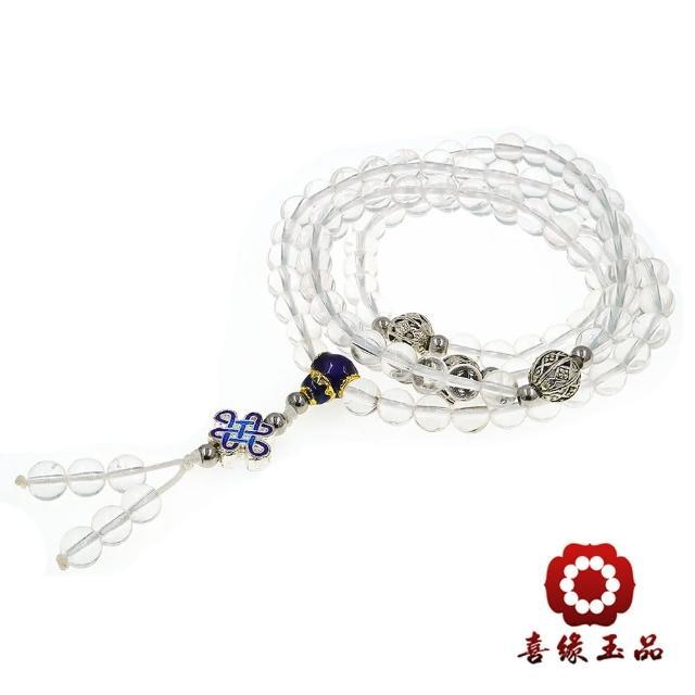 【喜緣玉品】天然白水晶108念珠迎福如意(6mm)