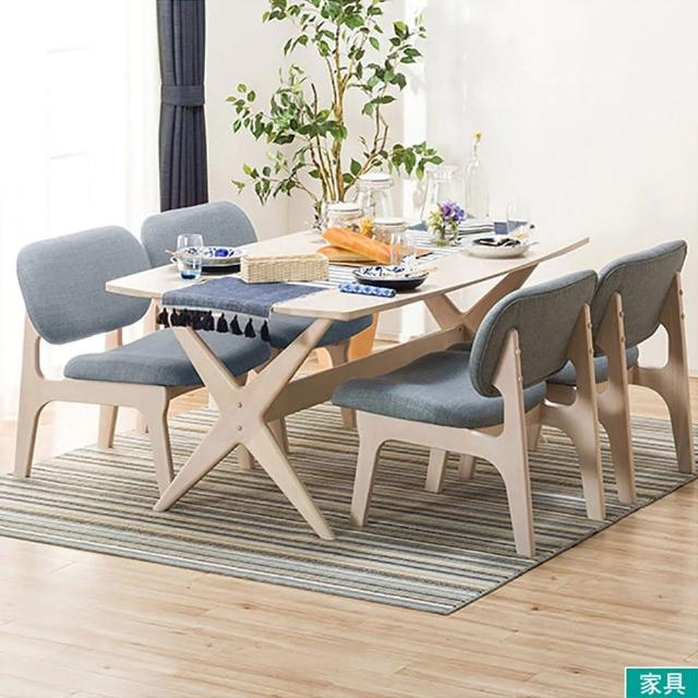 【NITORI 宜得利家居】◎實木餐桌椅五件組 RELAX WW/GY 橡膠木(餐桌 餐椅 餐桌椅組)