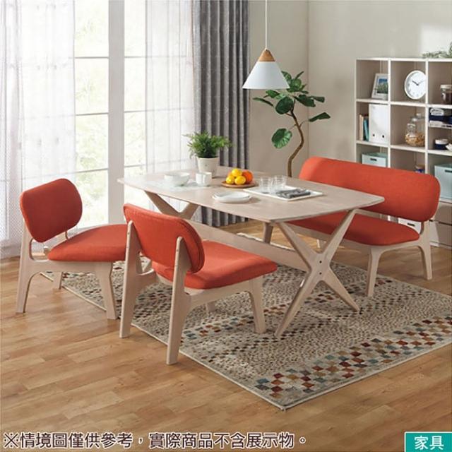 【NITORI 宜得利家居】◎實木餐桌椅四件組 RELAX WW/OR 橡膠木(餐桌 餐椅 餐桌椅組)