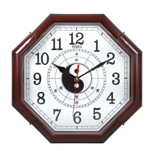 【羅蜜歐】12吋太極八卦邊框靜音掛鐘(NEW-56)
