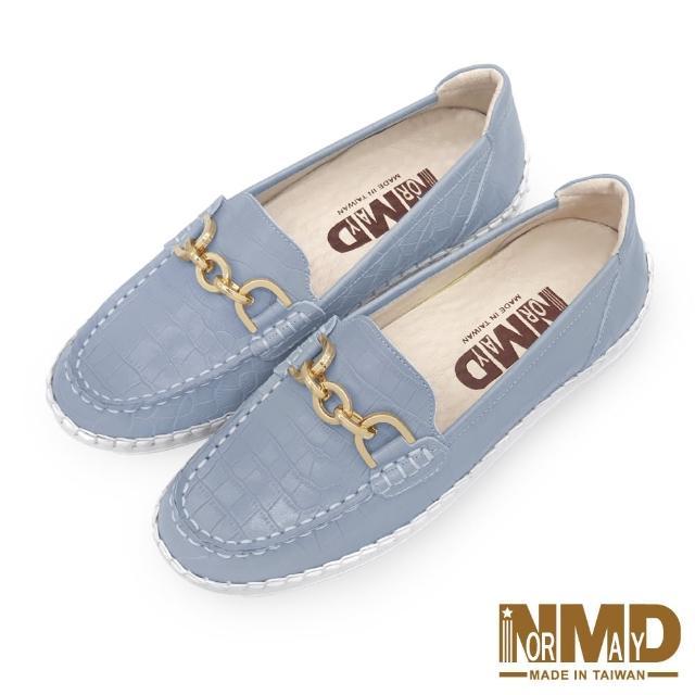 【Normady 諾曼地】女鞋 休閒鞋 懶人鞋 樂福鞋 MIT台灣製 真皮鞋 鍊條款磁力厚底氣墊球囊鞋(沉穩灰)