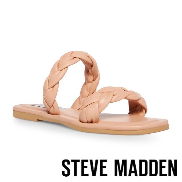 【STEVE MADDEN】ALONNA 麻花編雙帶涼拖鞋(米杏色)