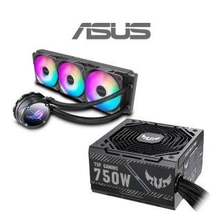【ASUS 華碩 750W電源+360水冷】TUF Gaming 750W 銅牌 電源供應器+ROG STRIX LC II 360 ARGB 水冷式散熱器