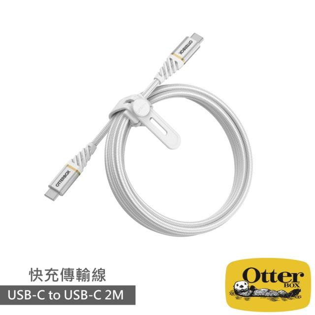 【OtterBox】USB-C to USB-C 2M快充傳輸線