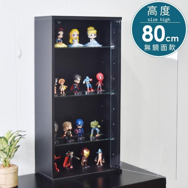 【凱堡】模型櫃 展示櫃 收納櫃 展示櫃80cm 無鏡面款☆台灣製(2色)