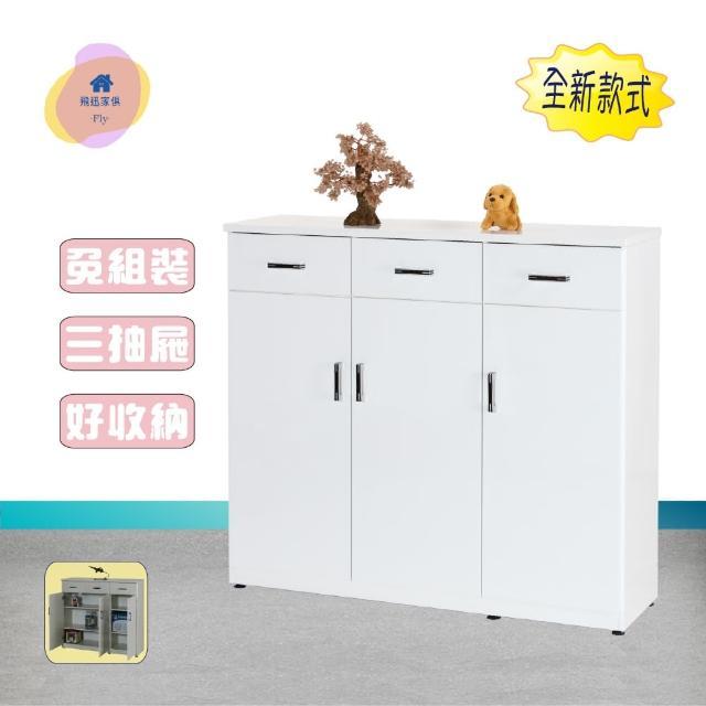 【·Fly· 飛迅家俱】4尺3抽3門塑鋼置物鞋櫃(門片油壓緩衝)