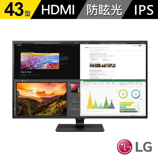 【LG 樂金】福利品 43型 43UN700-B 4K UHD 4PBP顯示器